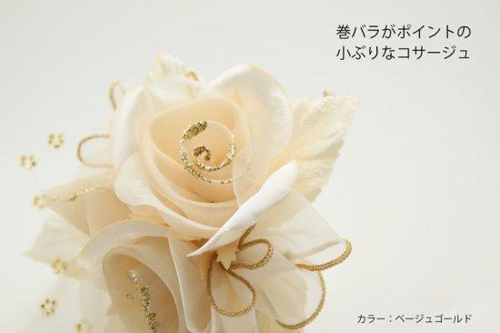 【一番人気】上品巻バラのコサージュ クリップ 付き【画像3】