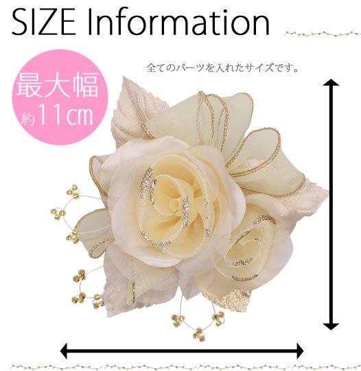 【一番人気】上品巻バラのコサージュ クリップ 付き【画像25】