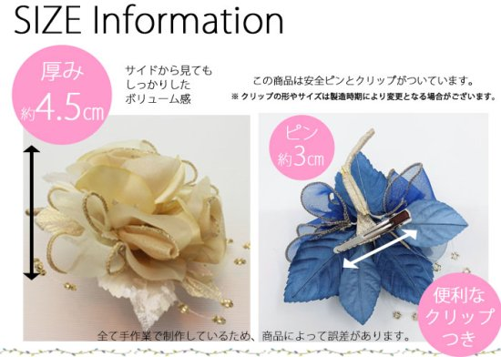 【一番人気】上品巻バラのコサージュ【画像26】
