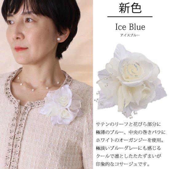 【一番人気】上品巻バラのコサージュ クリップ 付き【画像10】