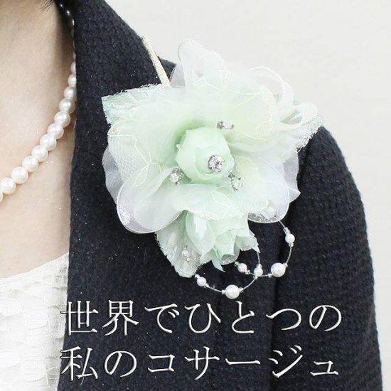 グリーンのバラ 花と蕾の二輪寄せコサージュ