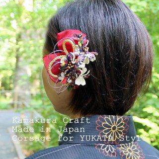 成人式 おすすめ 髪飾り 赤いリボンとお花の和風髪飾り ゴールドコーム