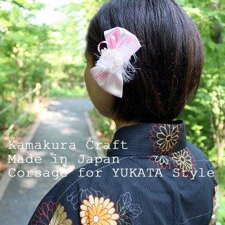 和装髪飾り クリップ 小花とリボンの羽付きヘアクリップ