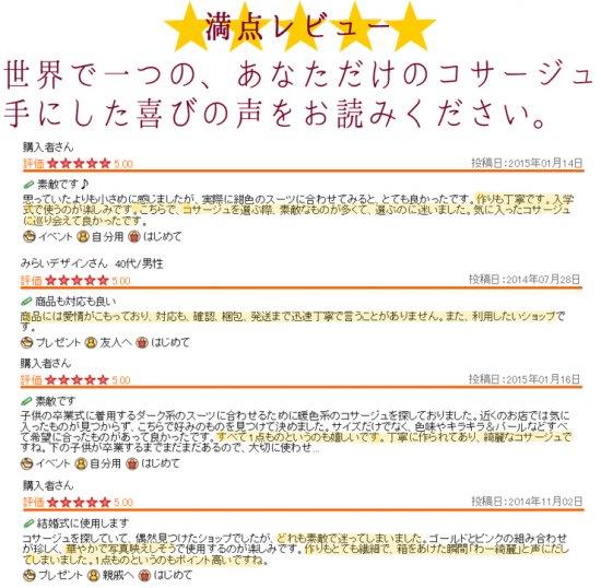 ピンクグラデーションの一輪コサージュ【画像8】