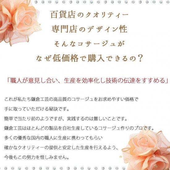 ピンクグラデーションの一輪コサージュ【画像10】