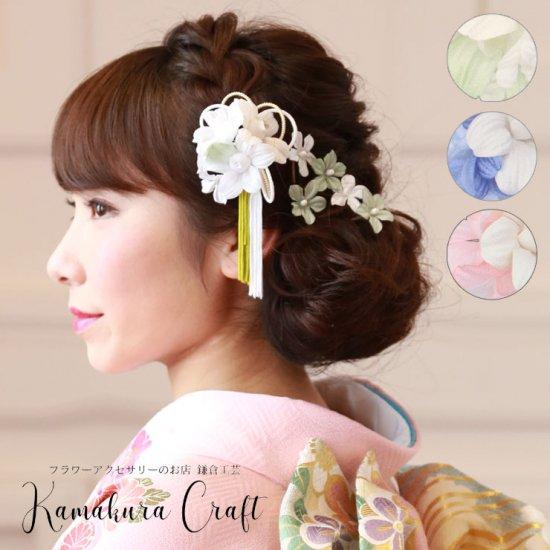 【 和装 髪飾り 6点 セット 】蘭 タッセル クリップ・ 小花 Uピン 5本 セット