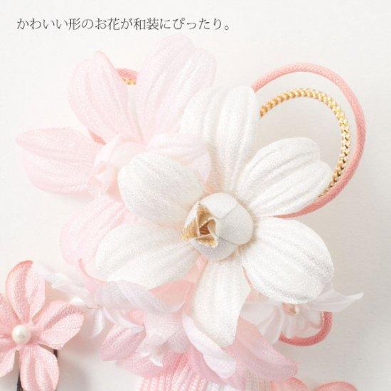【 和装 髪飾り 6点 セット 】蘭 タッセル クリップ・ 小花 Uピン 5本 セット【画像8】