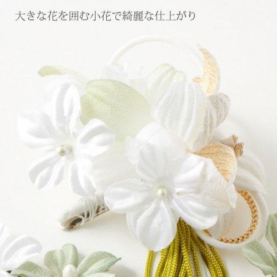 【 和装 髪飾り 6点 セット 】蘭 タッセル クリップ・ 小花 Uピン 5本 セット【画像10】