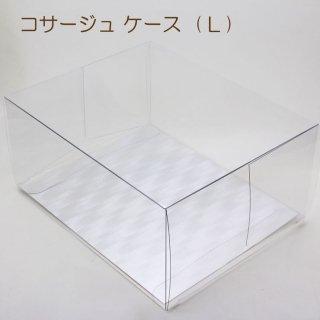 ラッピング コサージュ クリア 立方体 ケース (透明)Lサイズ