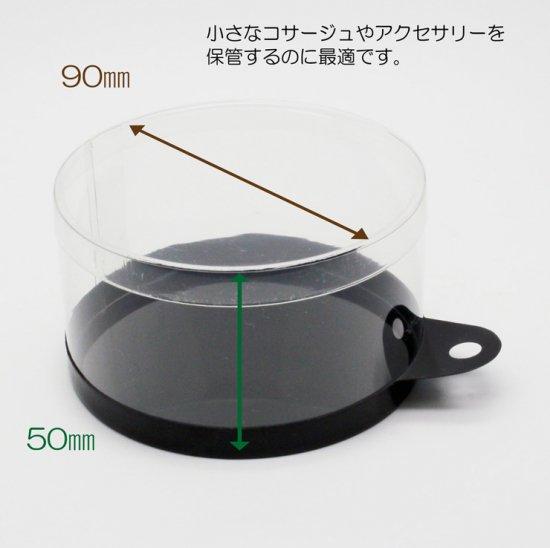 コサージュ クリア 円筒 ケース (透明)フックピン対応 耳つき【画像2】