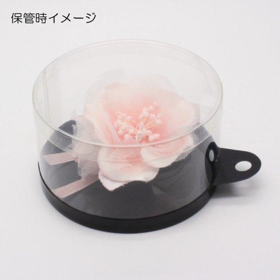 コサージュ クリア 円筒 ケース (透明)フックピン対応 耳つき【画像3】