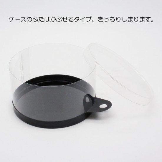 コサージュ クリア 円筒 ケース (透明)フックピン対応 耳つき【画像4】