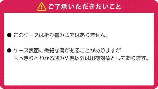 コサージュ クリア 円筒 ケース (透明)フックピン対応 耳つき【画像5】