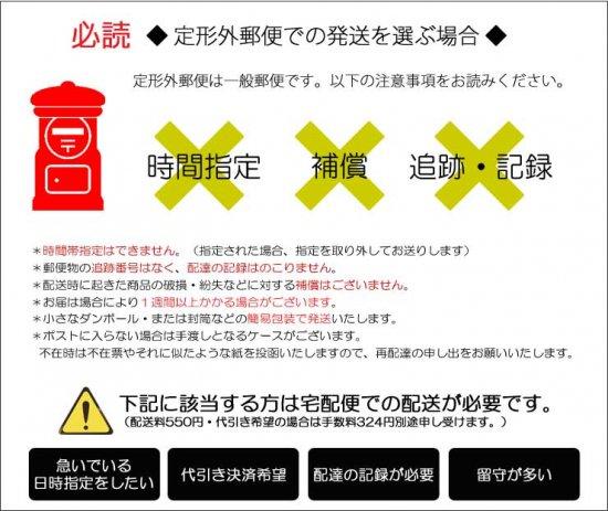 コサージュ クリア 円筒 ケース (透明)フックピン対応 耳つき【画像7】