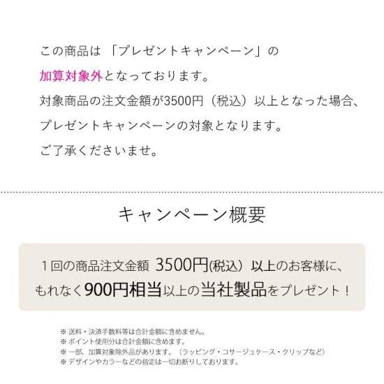 コサージュ クリア 円筒 ケース (透明)フックピン対応 耳つき【画像8】