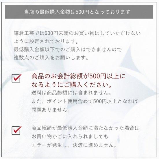 コサージュ クリア 円筒 ケース (透明)フックピン対応 耳つき【画像9】