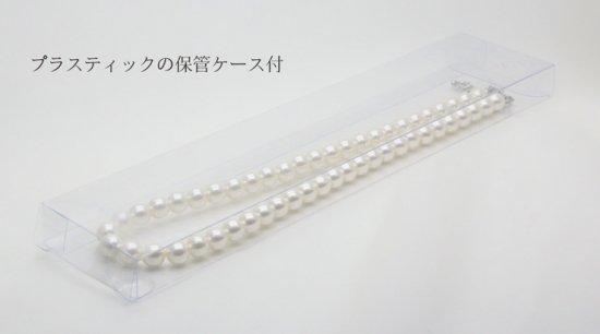パール ネックレス 8ミリ珠 42センチ 保管ケースつき 【画像11】