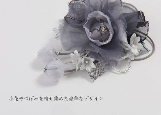コサージュ | 3弁 バラ の フリル つぼみさがり フォーマルコサージュ クリップ付き【画像3】