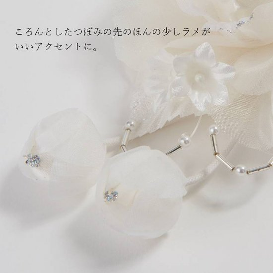 コサージュ | 3弁 バラ の フリル つぼみさがり フォーマルコサージュ クリップ付き【画像6】
