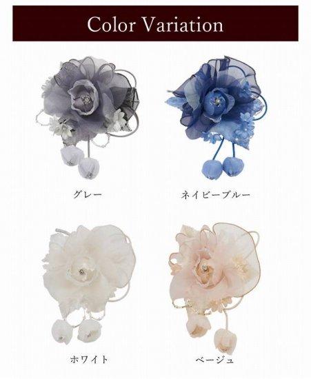 コサージュ | 3弁 バラ の フリル つぼみさがり フォーマルコサージュ クリップ付き【画像9】