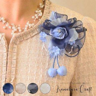 浴衣 着物 おすすめ 髪飾り コサージュ | 3弁 バラ の フリル つぼみさがり フォーマルコサージュ