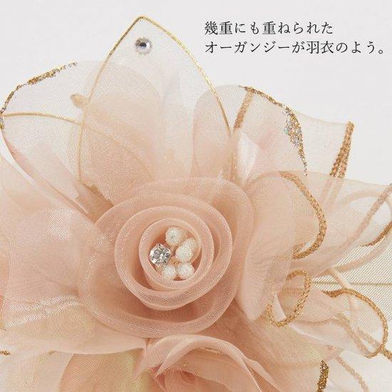 コサージュ | 羽衣 のような 繊細 な オーガンジー フォーマルコサージュ【画像6】