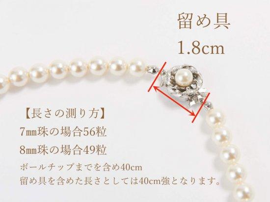 【組み合わせ購入専用商品】貝パール | パール ネックレス イヤリング ホワイト 8ミリ珠 2点セット【画像10】