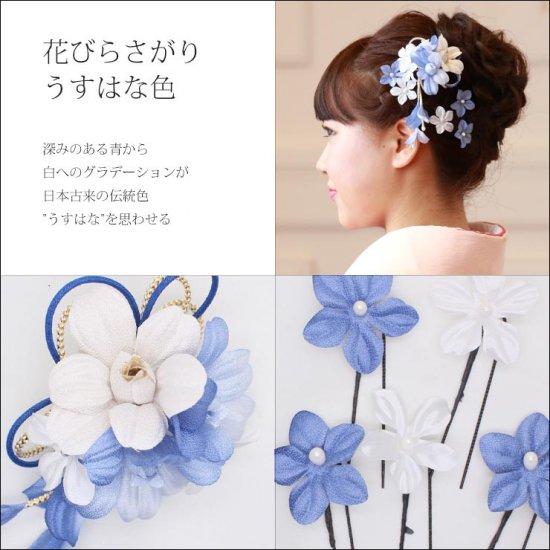 和装 髪飾り セット | 蘭 花びら揺れる 和装髪飾り ヘアクリップ 1点 Uピン 5本 セット【画像11】