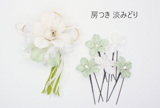 和装 髪飾り セット | 蘭 花びら揺れる 和装髪飾り ヘアクリップ 1点 Uピン 5本 セット【画像14】