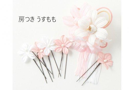 和装 髪飾り セット | 蘭 花びら揺れる 和装髪飾り ヘアクリップ 1点 Uピン 5本 セット【画像16】