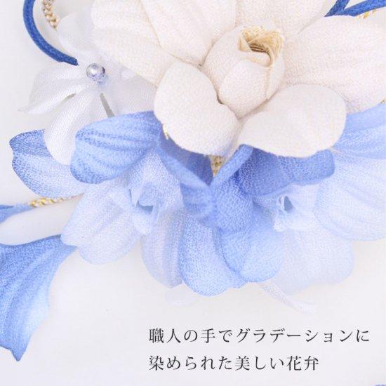 和装 髪飾り セット | 蘭 花びら揺れる 和装髪飾り ヘアクリップ 1点 Uピン 5本 セット【画像3】