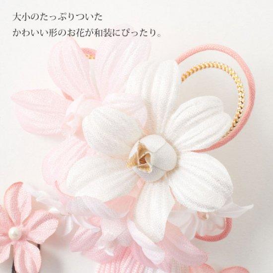 和装 髪飾り セット | 蘭 花びら揺れる 和装髪飾り ヘアクリップ 1点 Uピン 5本 セット【画像4】