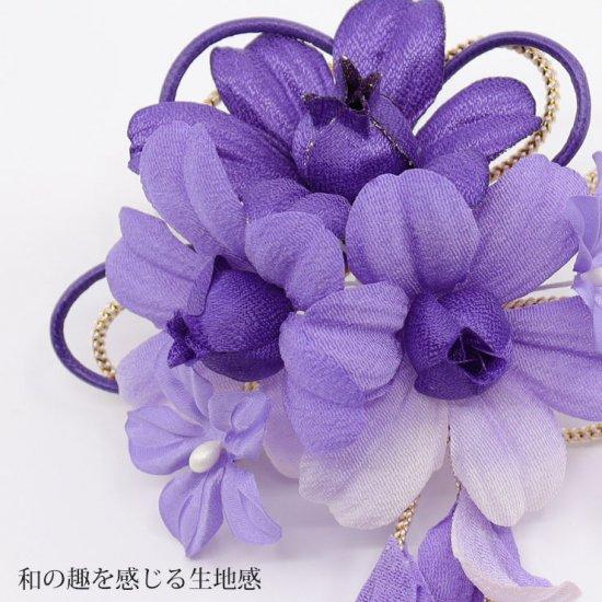 和装 髪飾り セット | 蘭 花びら揺れる 和装髪飾り ヘアクリップ 1点 Uピン 5本 セット【画像5】