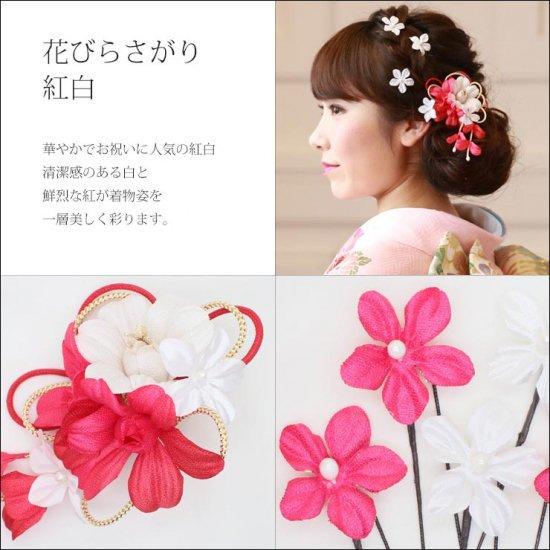 和装 髪飾り セット | 蘭 花びら揺れる 和装髪飾り ヘアクリップ 1点 Uピン 5本 セット【画像9】