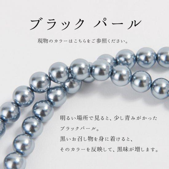 ロングパール パール ネックレス 60センチ 6ミリ珠 保管ケースつき【画像11】