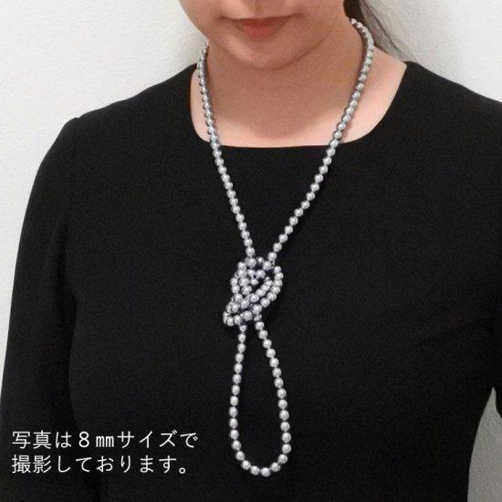 ロングパール パール ネックレス 60センチ 6ミリ珠 保管ケースつき【画像8】