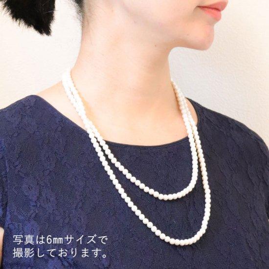 【組み合わせ購入専用】ロングパール パール ネックレス 60センチ 8ミリ珠 ホワイト 保管ケースつき【画像4】