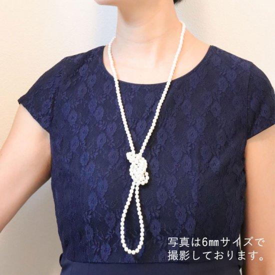 【組み合わせ購入専用】ロングパール パール ネックレス 60センチ 8ミリ珠 ホワイト 保管ケースつき【画像6】