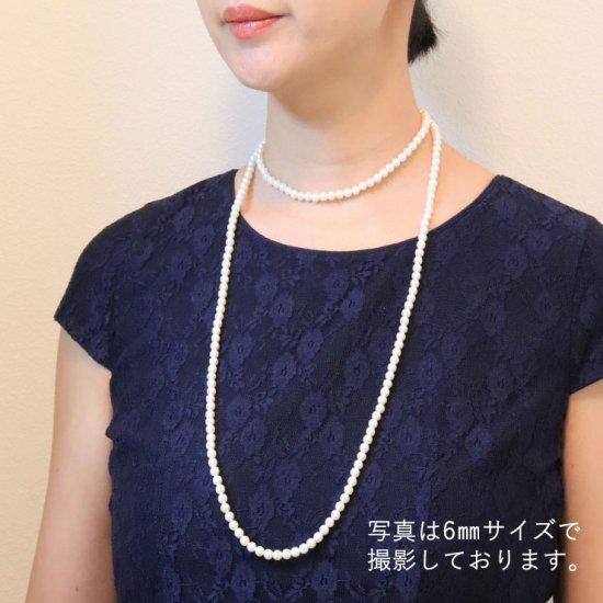 【組み合わせ購入専用】ロングパール パール ネックレス 60センチ 8ミリ珠 ホワイト 保管ケースつき【画像7】