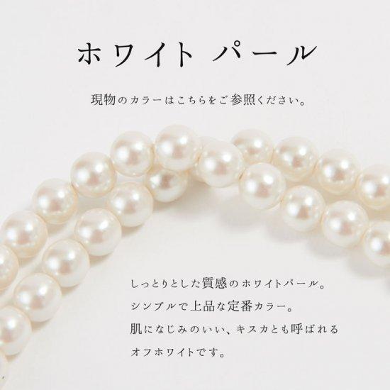 【組み合わせ購入専用】ロングパール パール ネックレス 60センチ 8ミリ珠 ホワイト 保管ケースつき【画像8】