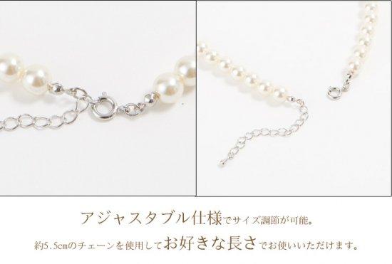 【組み合わせ購入専用】パール ネックレス 8ミリ珠 42センチ 保管ケースつき 【画像7】