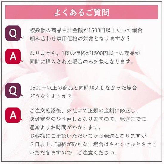 【組み合わせ購入専用】パールシャワーネックレス【画像10】