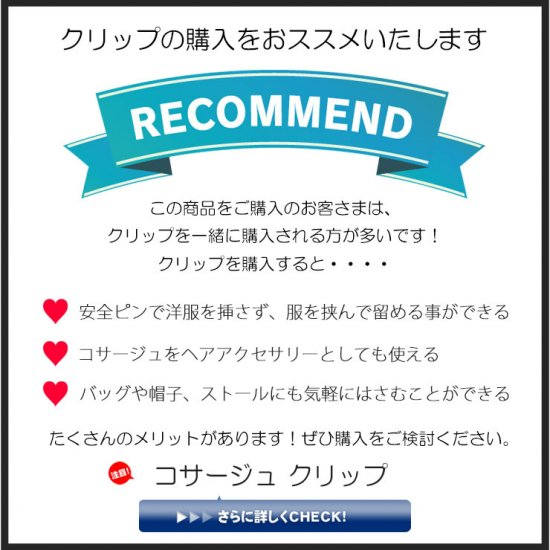 ブルー 青 水色 二輪 コサージュ ケース付き【画像14】