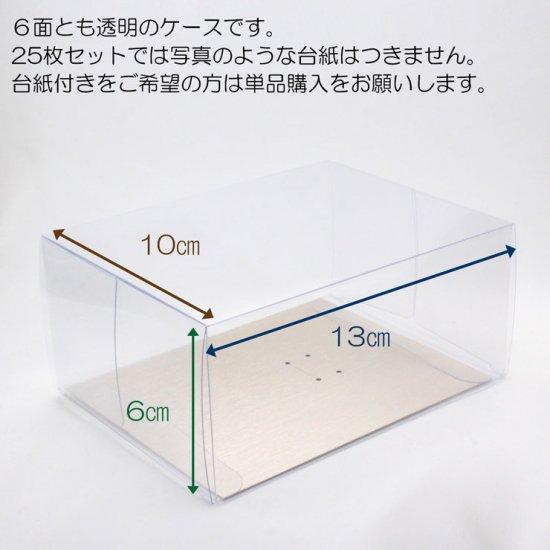 コサージュ クリア 立方体 ケース 25枚セット (透明)Sサイズ【画像2】