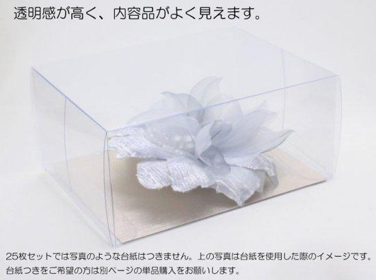 コサージュ クリア 立方体 ケース 25枚セット (透明)Sサイズ【画像3】