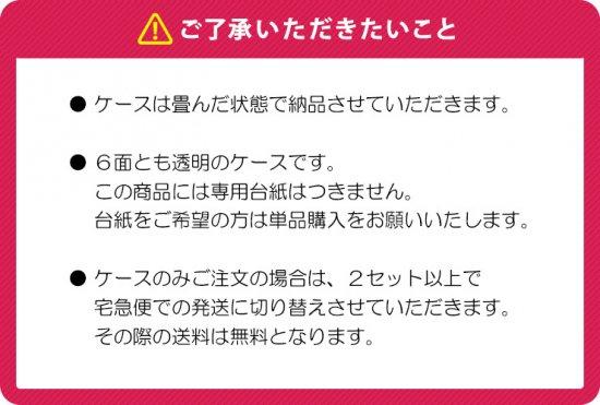 コサージュ クリア 立方体 ケース 25枚セット (透明)Sサイズ【画像4】