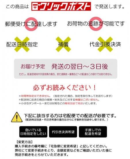 コサージュ クリア 立方体 ケース 25枚セット (透明)Sサイズ【画像5】