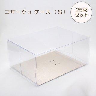 コサージュ | レッド ( 赤 ) コサージュ クリア 立方体 ケース 25枚セット (透明)Sサイズ