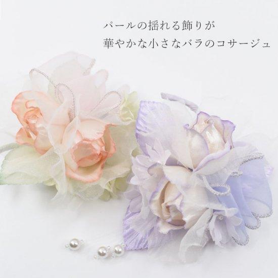 小さな バラ の フォーマルコサージュ ケース付き【画像6】