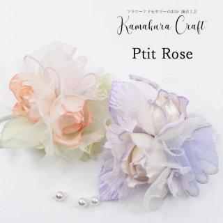 和装 髪飾り | 価格で選ぶ  キッズ 小さな バラ の フォーマルコサージュ ケース付き